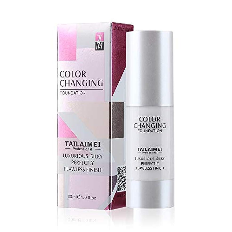 ラベンダー疲れた訴えるちょうど混合することによってあなたの肌のトーンにリキッドファンデーションの化粧変更を変更する30ml TLMの完璧な色