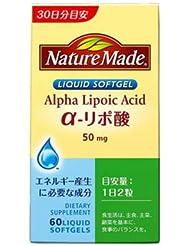ネイチャーメイド α-リポ酸 60粒