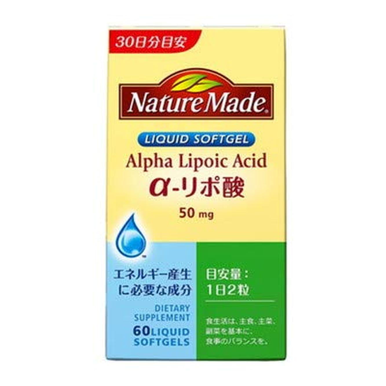 自動化慰め熟達ネイチャーメイド α-リポ酸 60粒