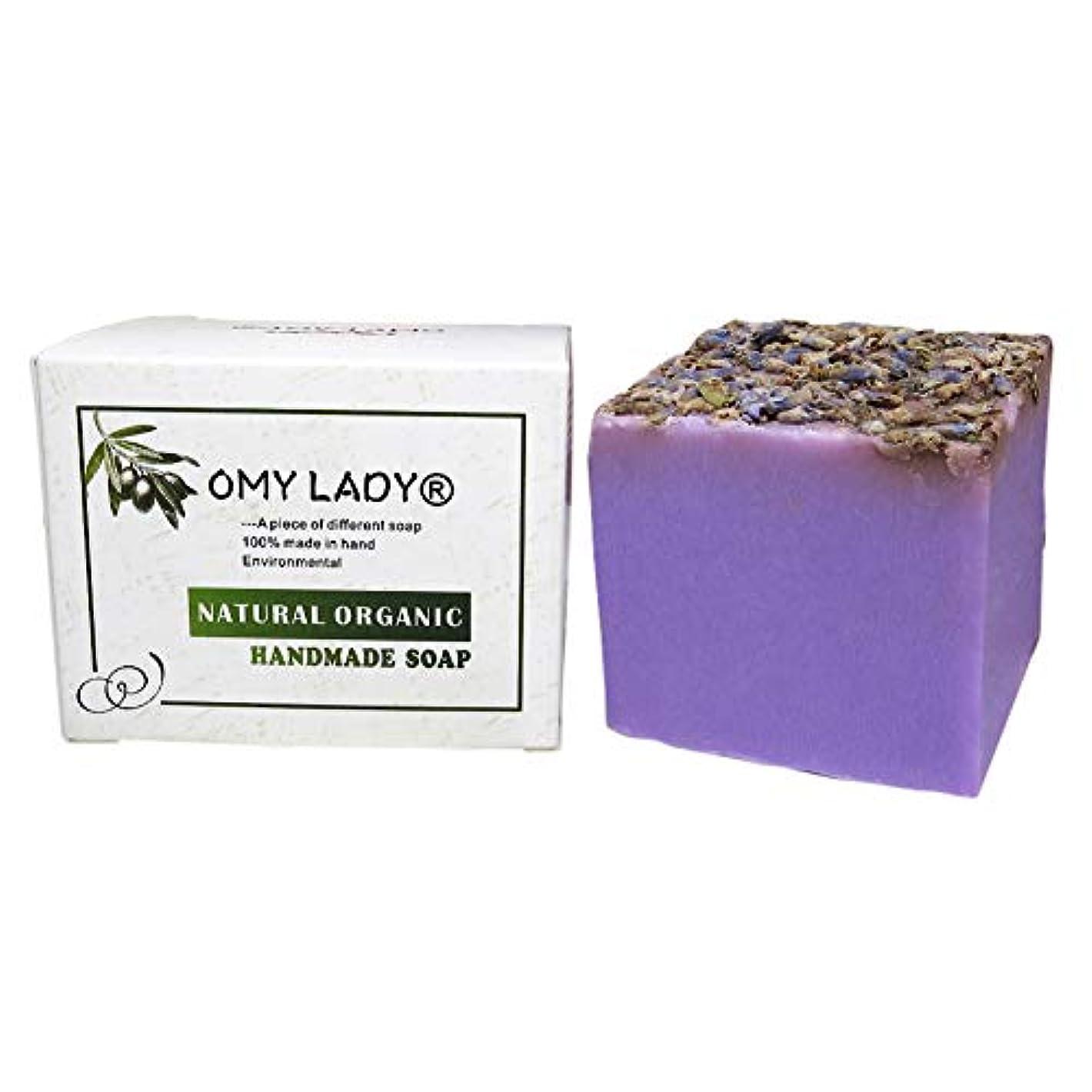 固める多数の満たす石鹸 無添加 エッセンシャル オイルソープ 栄養 抗ダニ 手作り オイルコントロール ソープ 洗顔せっけん Cutelove