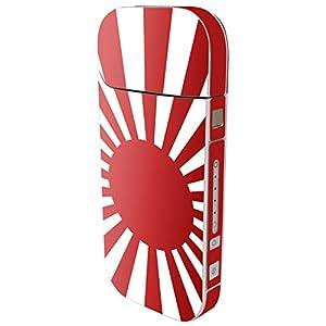 アイコス スキンシール 2.4Plus 全面 日本製 日本 IQ370J