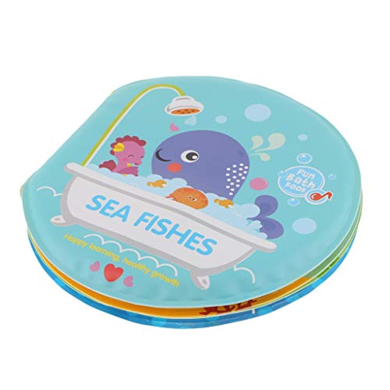 perfk 早期教育 知育玩具 教育玩具 おもちゃ 保育所?児童館用品 ベビーブック 英語学習 数字学習 防水 本 全3種 ラウンド プレゼント - 海魚