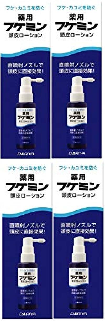 オーケストラ同僚薬局【まとめ買い】フケミン 薬用頭皮ローション【HTRC3】×4個