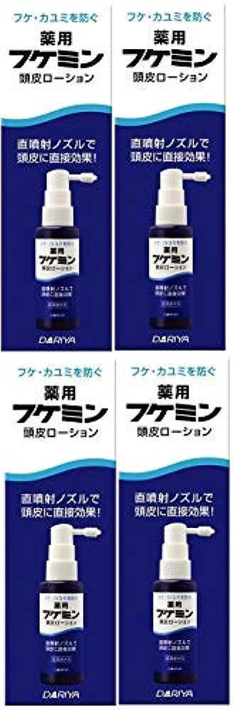 分散徴収集まる【まとめ買い】フケミン 薬用頭皮ローション【HTRC3】×4個