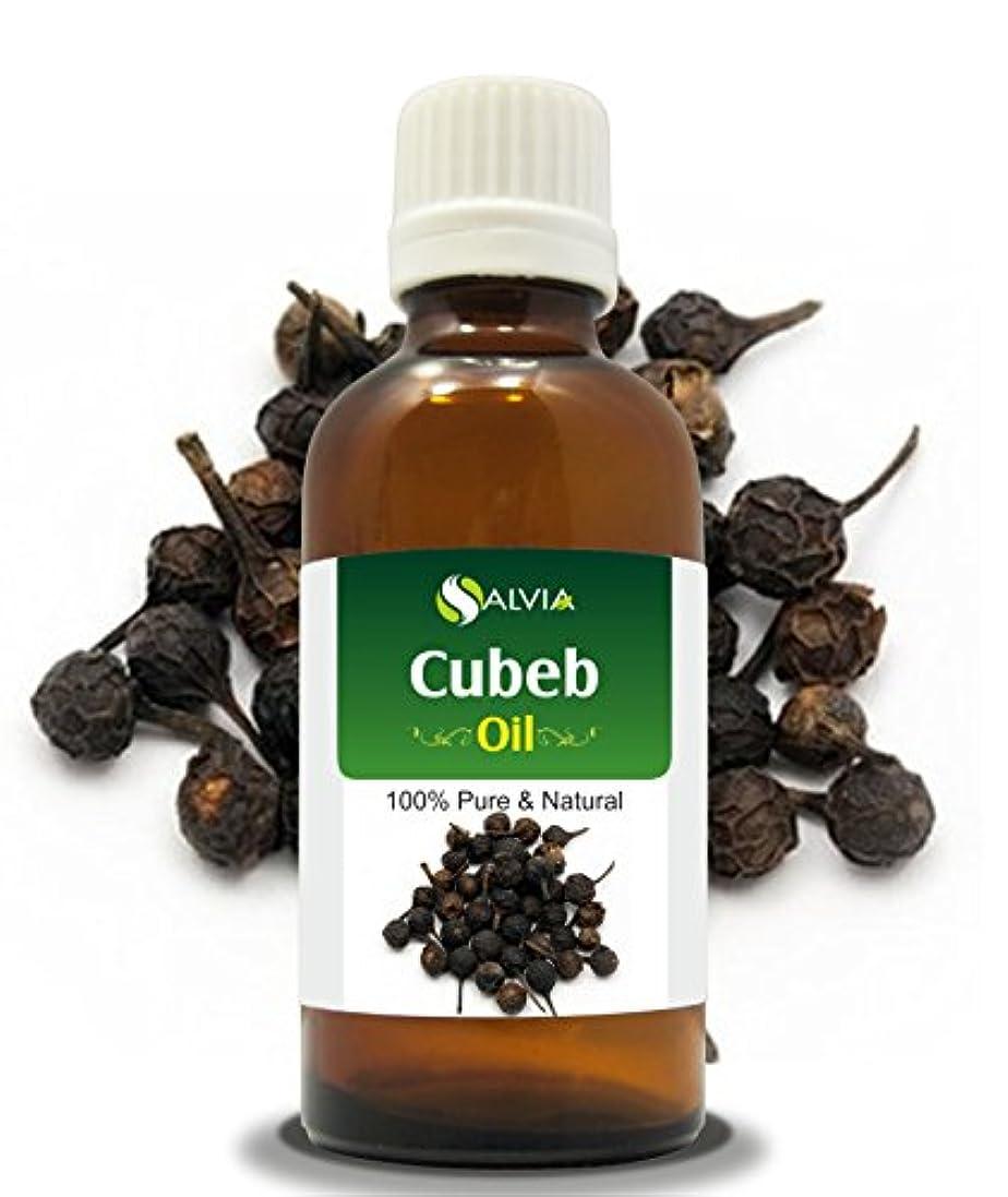 国内のゴミ音声CUBEB OIL (PIPER CUBEBA) 100% NATURAL PURE ESSENTIAL OIL 30ML