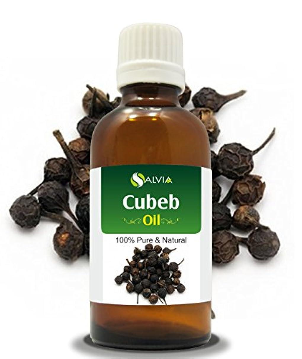 多年生警察時期尚早CUBEB OIL (PIPER CUBEBA) 100% NATURAL PURE ESSENTIAL OIL 30ML