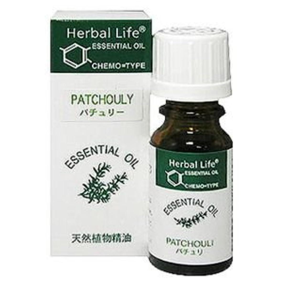 トレイル眠いです感嘆符Herbal Life パチュリー 10ml