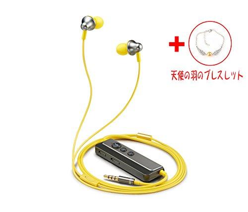 마법의 이어폰,재미있는 변음 이어폰은,로리음,여 터 남성에,남 터 여자 목소리에,전기음 등 여러가지 모드로 대응함과 동시에,카라오케,FM런치 기능도 탑재 하고 있습니다.(공장 직영)-