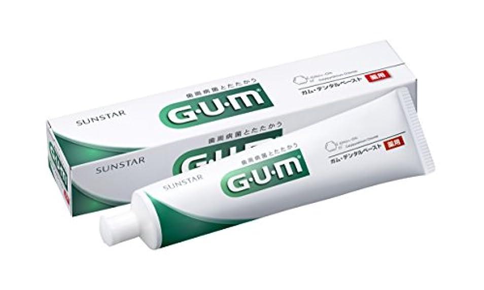 許されるベーシック記述するGUM(ガム)?デンタルペースト 155g (医薬部外品)