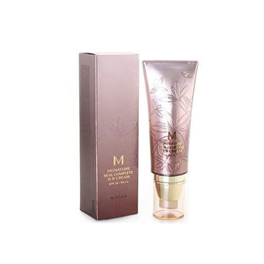 空気犠牲番号MISSHA M Signature Real Complete B.B Cream SPF 25 PA++ No. 21 Light Pink Beige (並行輸入品)
