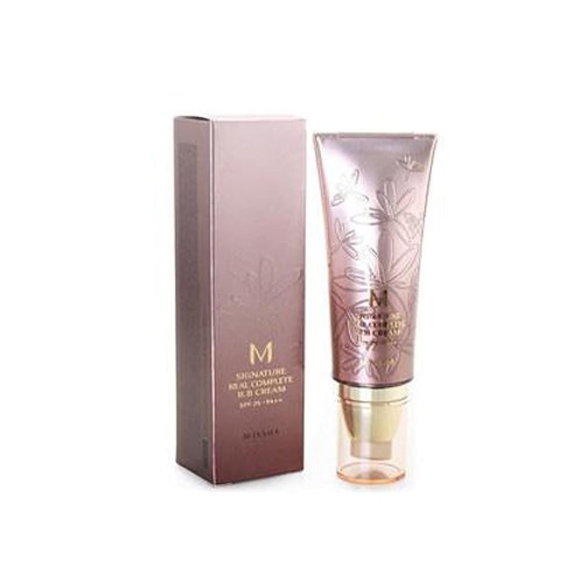 累積ジョグ物語MISSHA M Signature Real Complete B.B Cream SPF 25 PA++ No. 21 Light Pink Beige (並行輸入品)