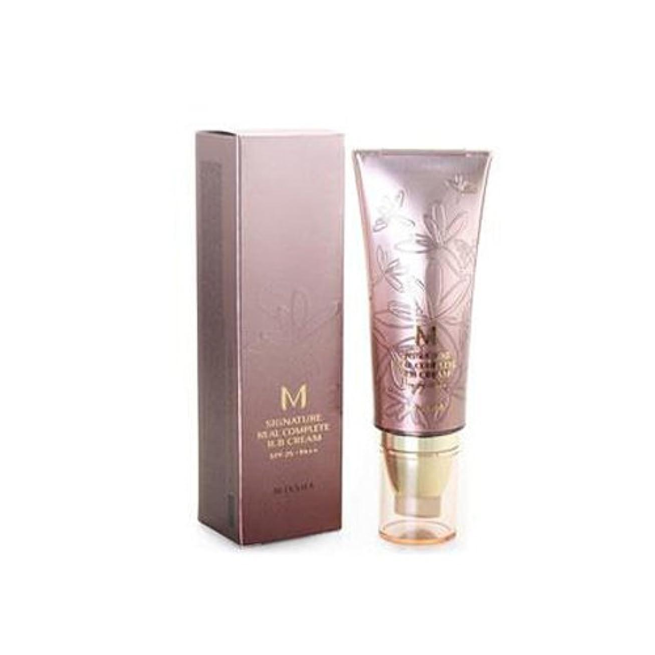 勇敢な枕迫害するMISSHA M Signature Real Complete B.B Cream SPF 25 PA++ No. 21 Light Pink Beige (並行輸入品)