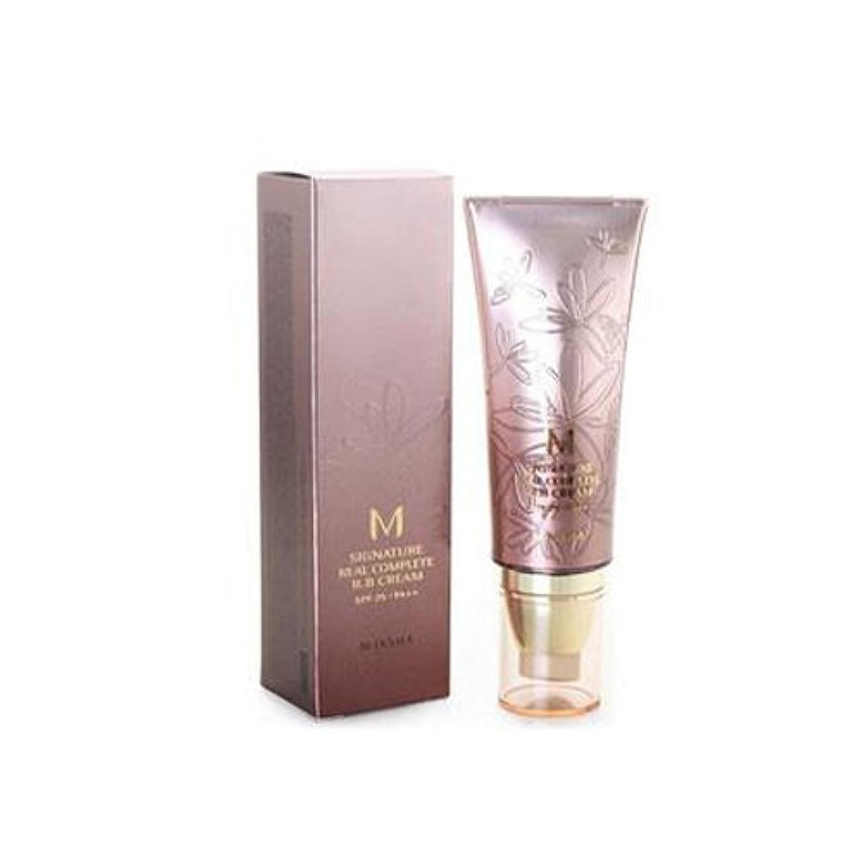 看板アッパー認知MISSHA M Signature Real Complete B.B Cream SPF 25 PA++ No. 21 Light Pink Beige (並行輸入品)