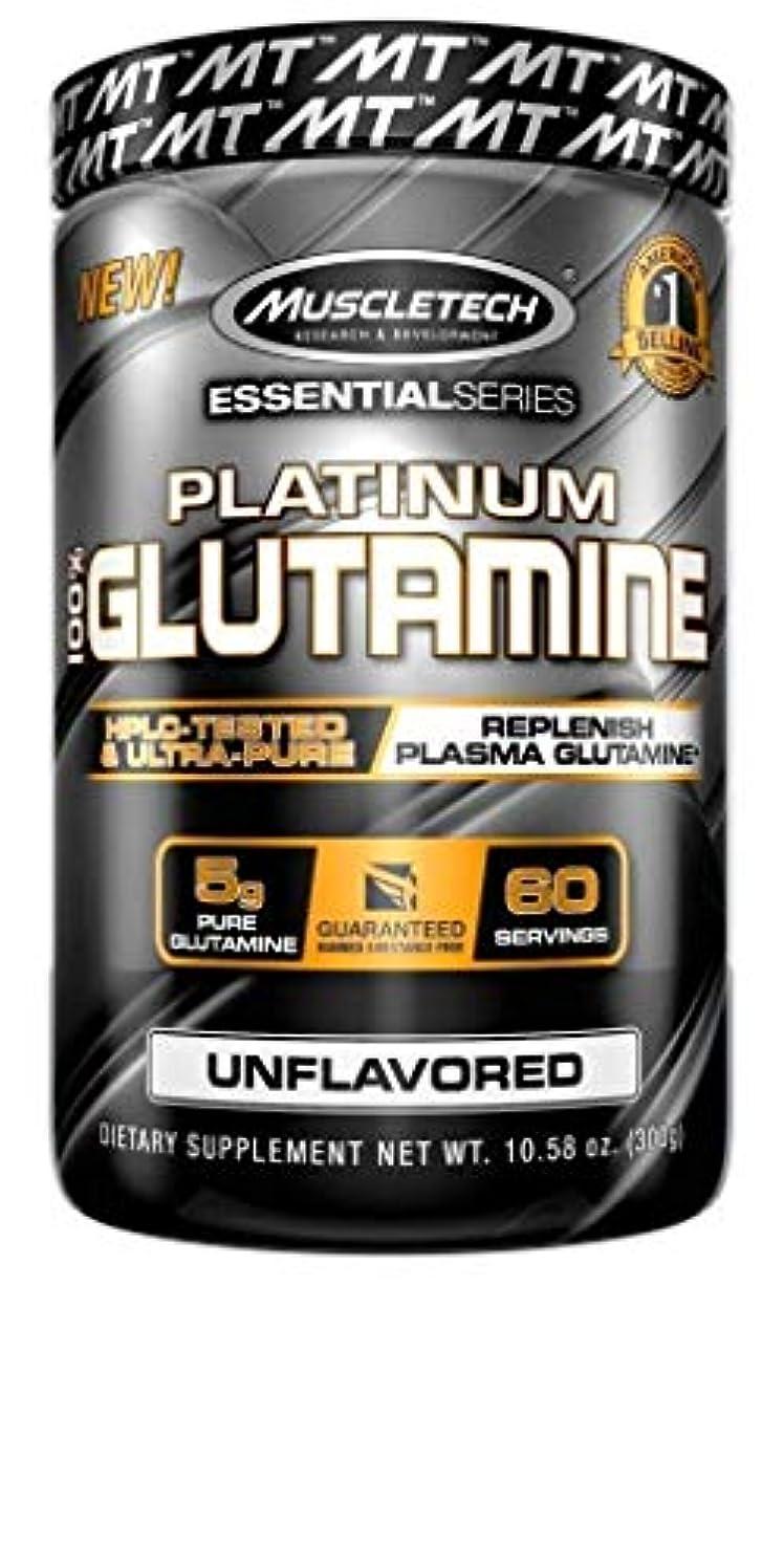 Muscletech プラチナム100%グルタミン 300g (Platinum 100% Glutamine, 300 Grams Unflavored)