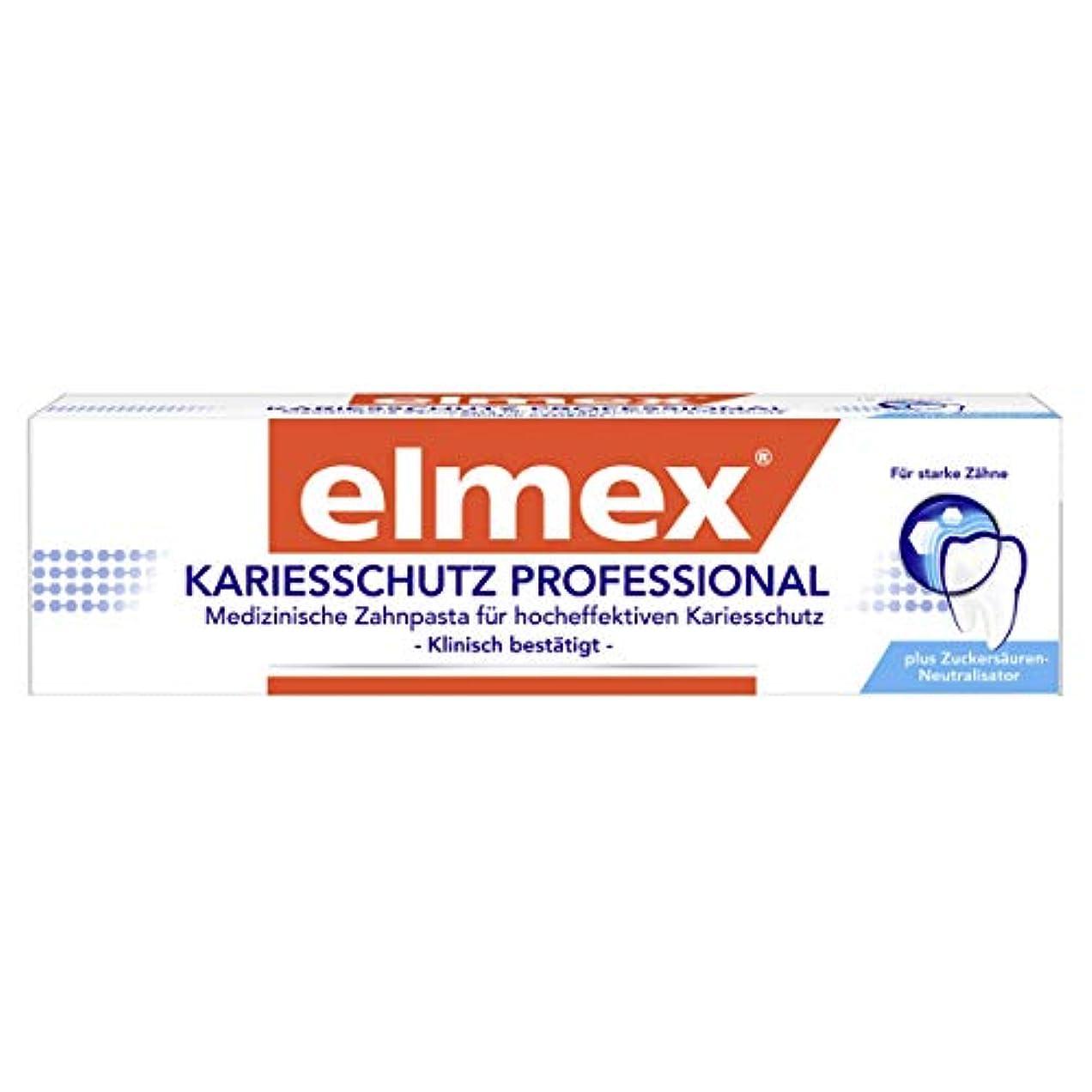 スカーフ三角形解説3本セット elmex エルメックス 虫歯予防 プロフェッショナル 歯磨き粉 75ml【並行輸入品】