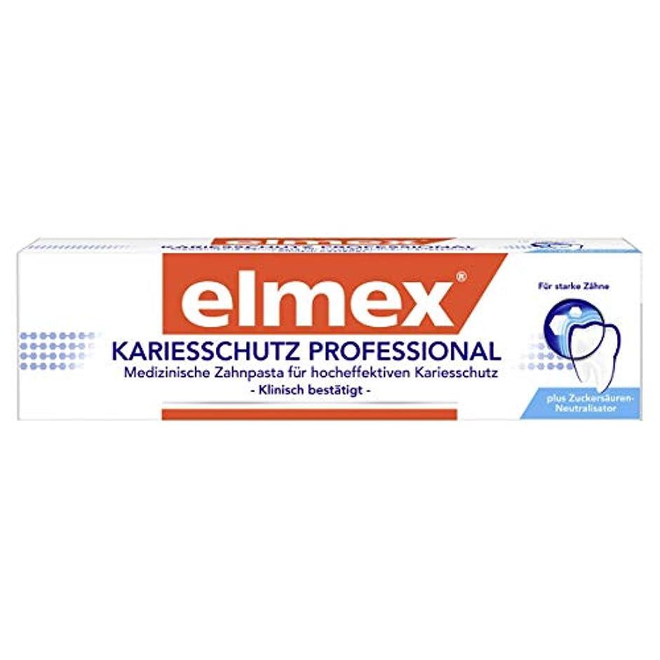 瀬戸際木役割3本セット elmex エルメックス 虫歯予防 プロフェッショナル 歯磨き粉 75ml【並行輸入品】