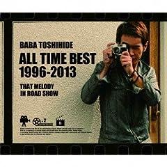 ババコブ(馬場俊英×小渕健太郎)「三つ葉のクローバー」の歌詞を収録したCDジャケット画像