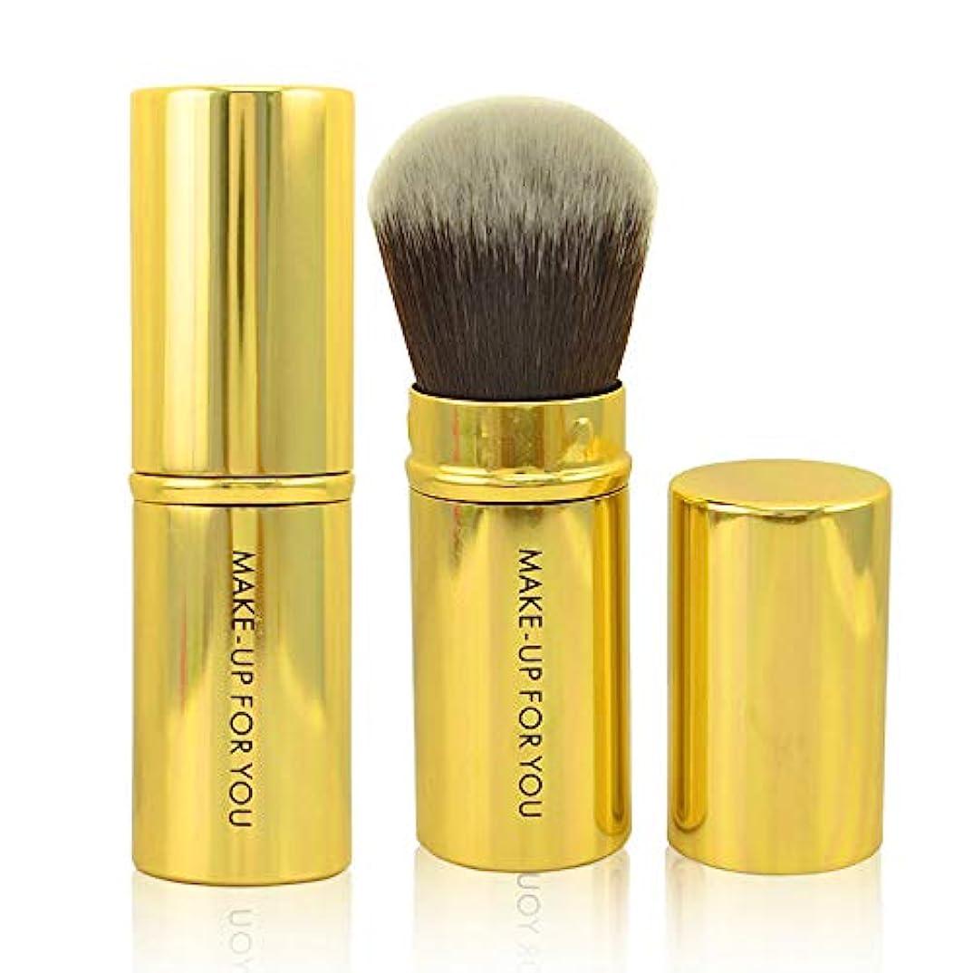 Symboat ポータブル 格納式 化粧ブラシ プロフェッショナル 化粧品ファンデーション ブラッシャー フェイスブラシ メイクアップツール 可愛い 人気 毛量たっぷり 高品質 超柔らかい