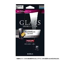 LEPLUS Astell & Kern AK100Ⅱ ガラスフィルム「GLASS PREMIUM FILM」 背面 通常 0.33mm  LP-AK1002FGB