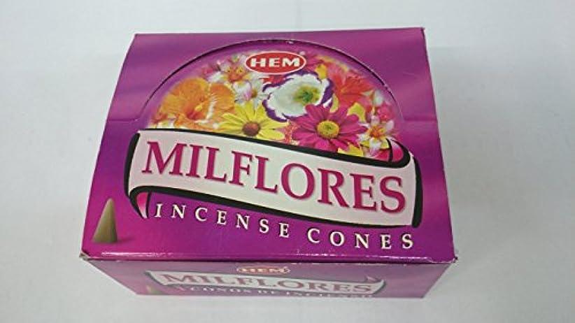 思慮のない距離相対サイズHEM(ヘム)お香 ミルフローレス コーンタイプ 1ケース(10粒入り1箱×12箱)