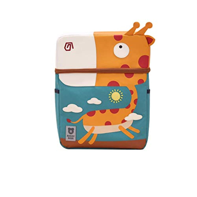 CXQ かわいい子供の学校のバックパック赤ちゃんキリン漫画動物の少年少年3?8歳の子供の学校の動物のバックパック
