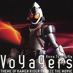 土屋アンナ「Voyagers」のジャケット画像