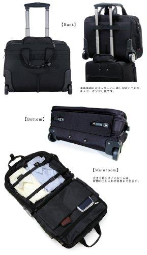 BAGGEX HORNS(バジェックス ホーンズ)TSAロック付き 3WAYビジネスキャリーバッグ:横型タイプ