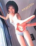 amaryllis—天野莉絵1st.写真集