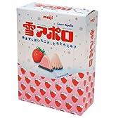 明治 雪アポロ 1箱(10個入)
