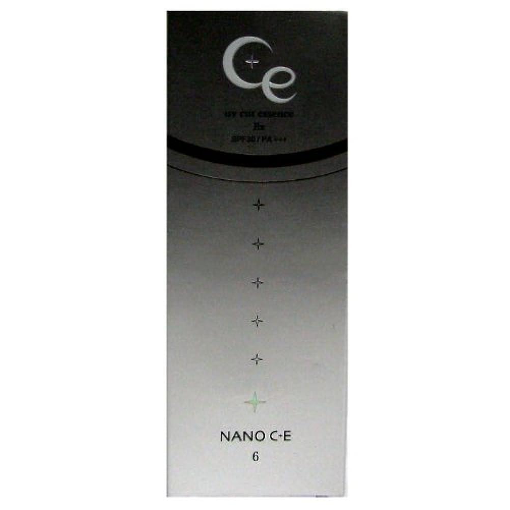 取得する保全野なナノシープラスイー UVカットエッセンス (サンスクリーン剤) 50g <24646>