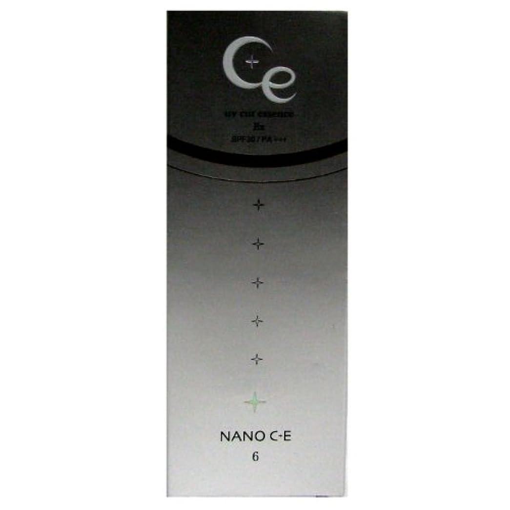 あいまいなビバ連帯ナノシープラスイー UVカットエッセンス (サンスクリーン剤) 50g <24646>