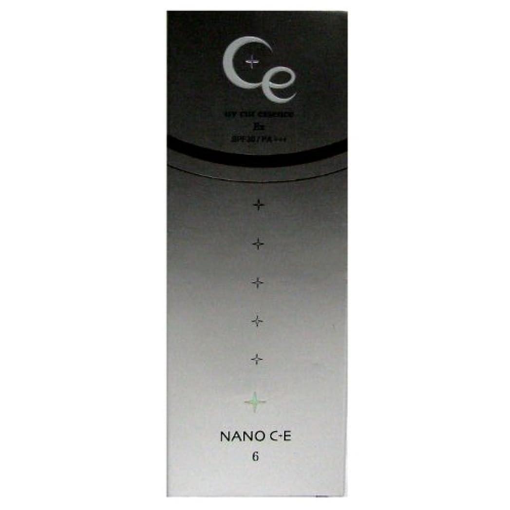 スタウトコミット割るナノシープラスイー UVカットエッセンス (サンスクリーン剤) 50g <24646>