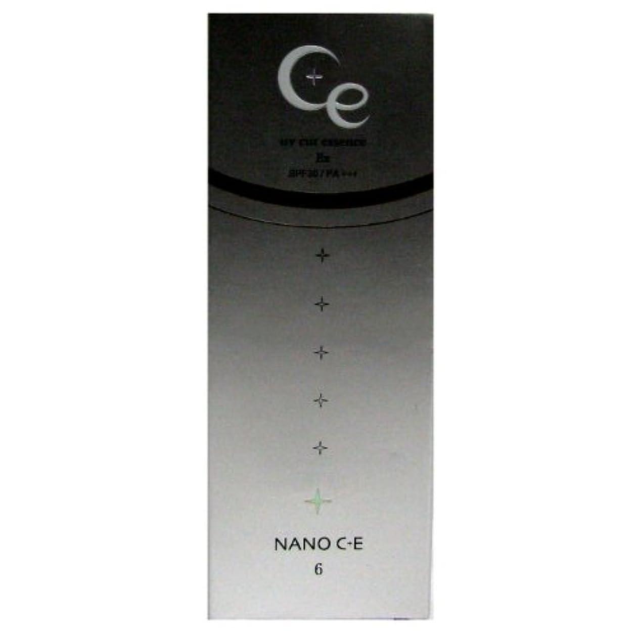 聖歌ドロップ永遠のナノシープラスイー UVカットエッセンス (サンスクリーン剤) 50g <24646>