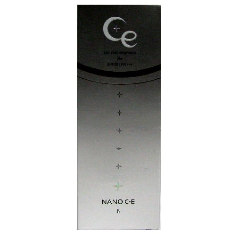 一生大気藤色ナノシープラスイー UVカットエッセンス (サンスクリーン剤) 50g <24646>