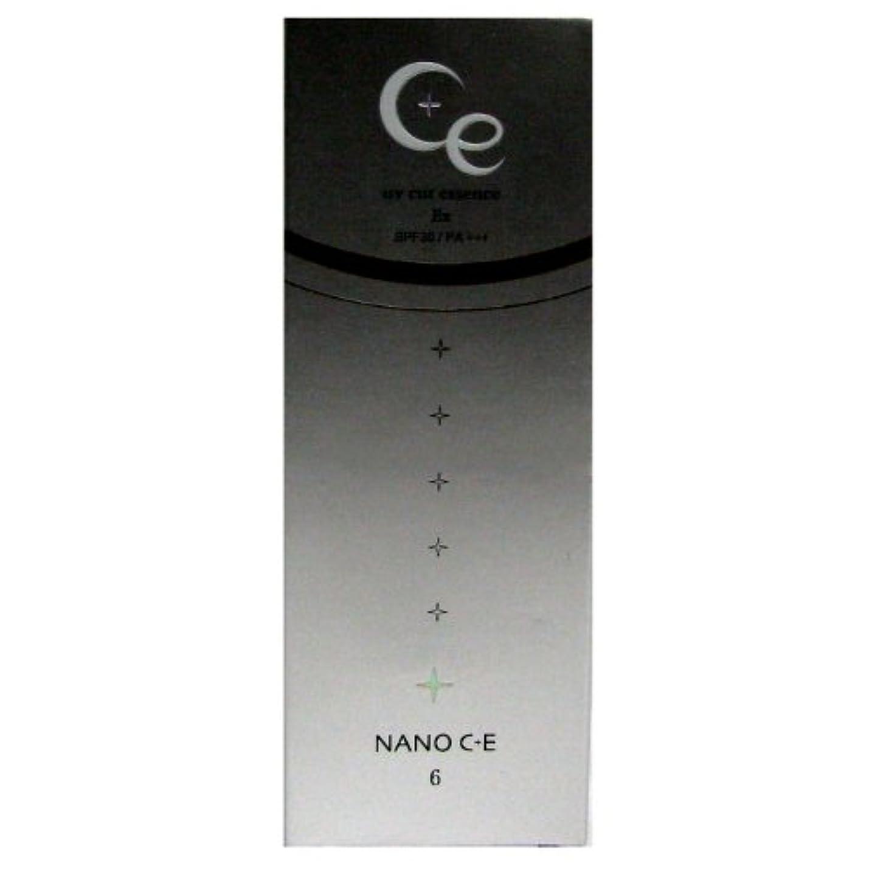 床無関心所有権ナノシープラスイー UVカットエッセンス (サンスクリーン剤) 50g <24646>