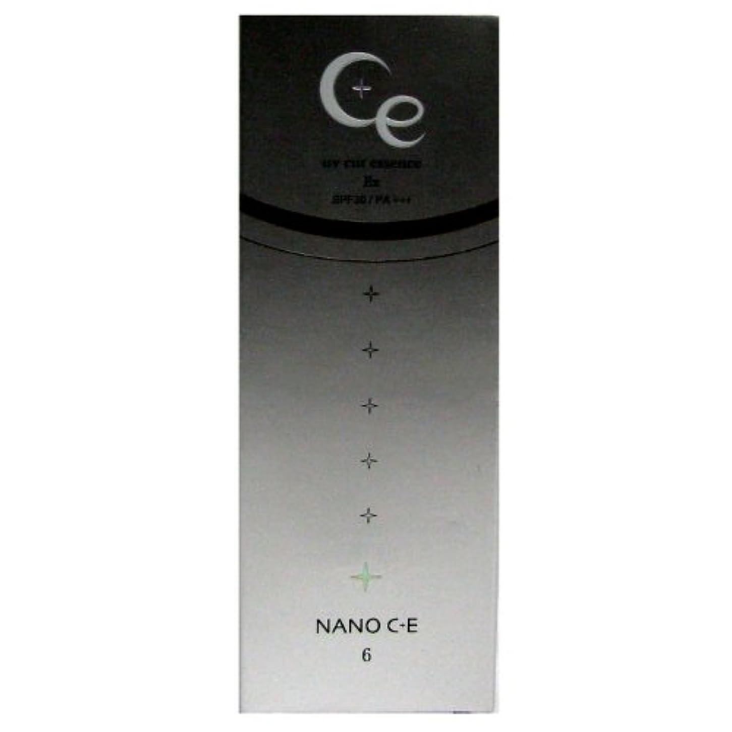 便利さすみません無条件ナノシープラスイー UVカットエッセンス (サンスクリーン剤) 50g <24646>