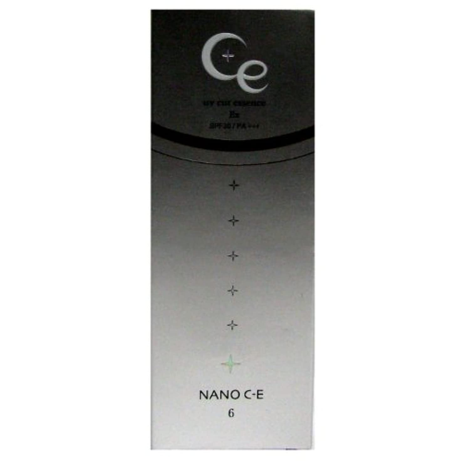 アクロバットモール描くナノシープラスイー UVカットエッセンス (サンスクリーン剤) 50g <24646>