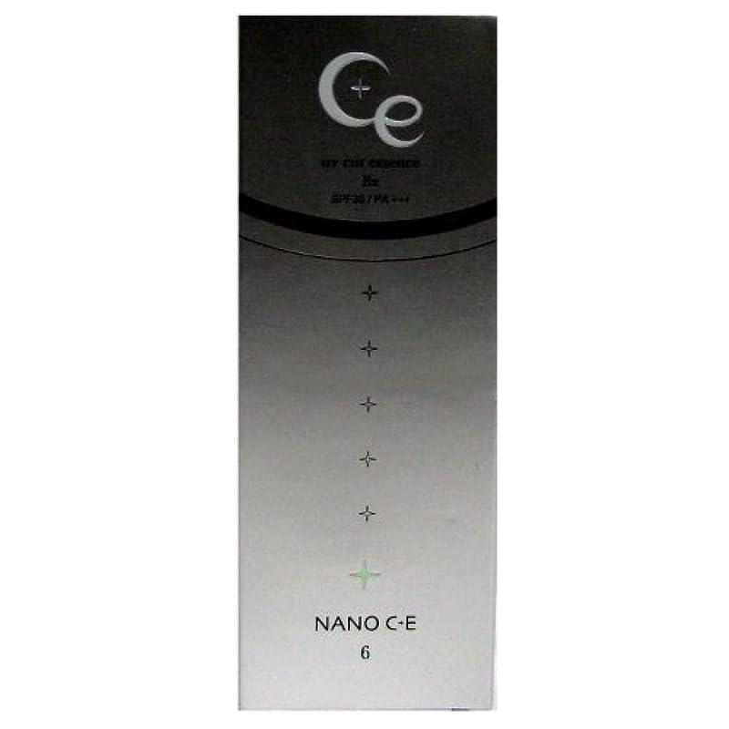 計画同化安いですナノシープラスイー UVカットエッセンス (サンスクリーン剤) 50g <24646>