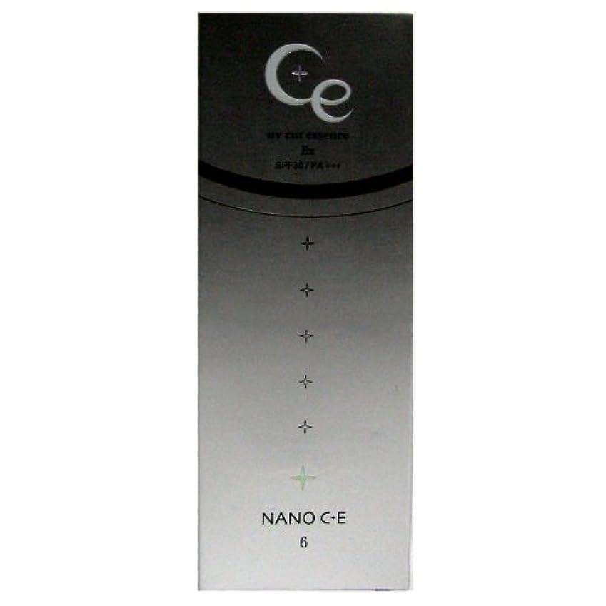 ハイランドわかりやすいありふれたナノシープラスイー UVカットエッセンス (サンスクリーン剤) 50g <24646>