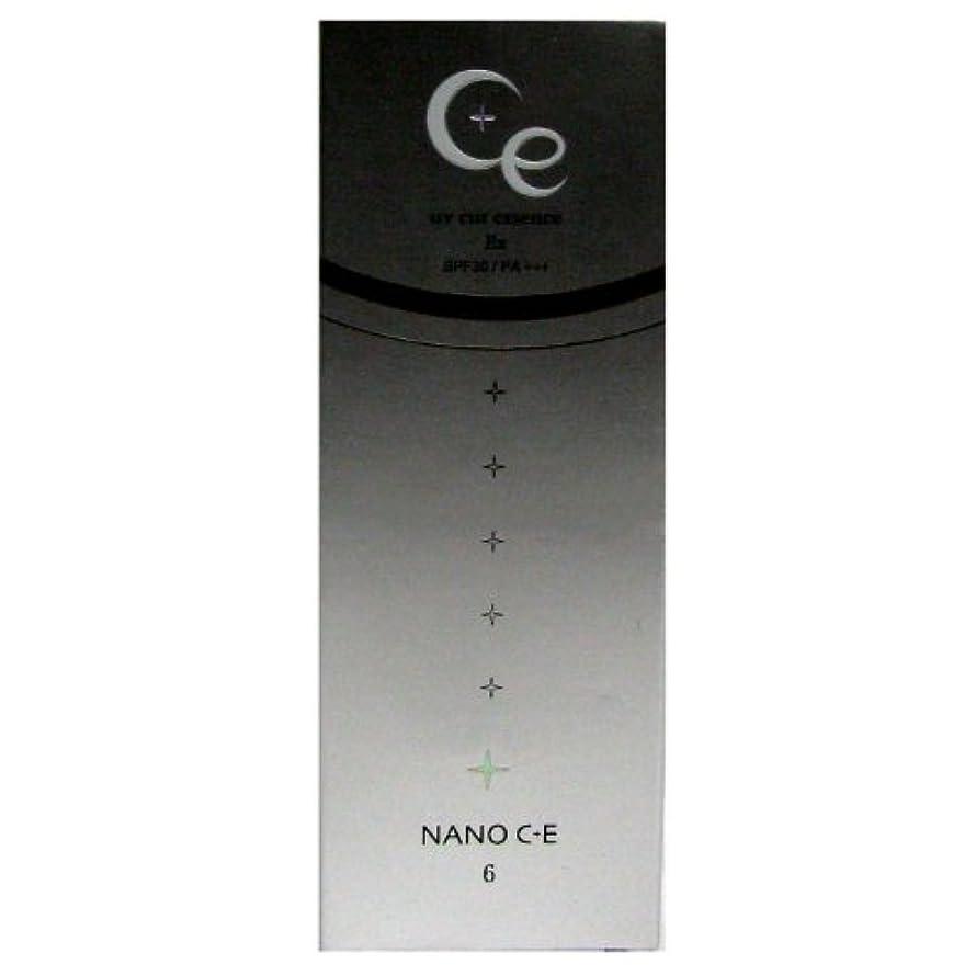 ナノシープラスイー UVカットエッセンス (サンスクリーン剤) 50g <24646>