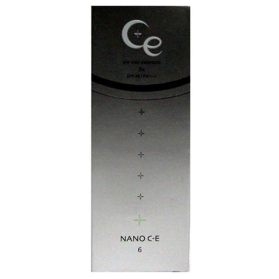 サンダース些細な責めるナノシープラスイー UVカットエッセンス (サンスクリーン剤) 50g <24646>