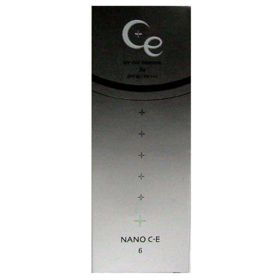 レスリングファランクス軸ナノシープラスイー UVカットエッセンス (サンスクリーン剤) 50g <24646>