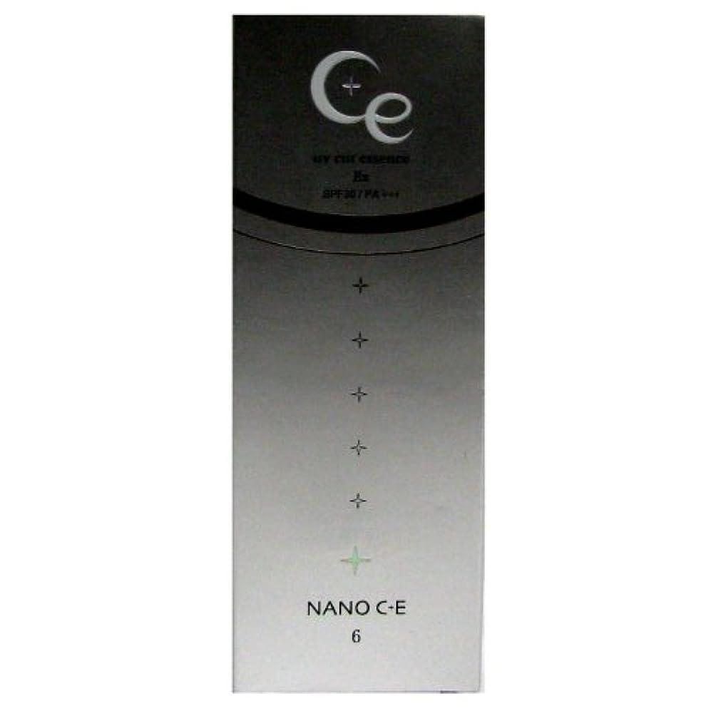 慣性繕う温室ナノシープラスイー UVカットエッセンス (サンスクリーン剤) 50g <24646>