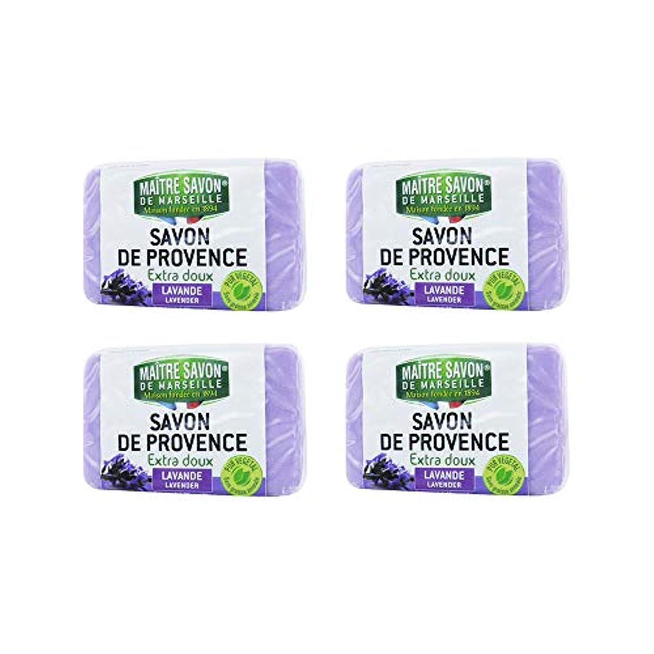 ライバル湿気の多い忌避剤(お得な4個セット)マルセイユソープ ラベンダー 100g