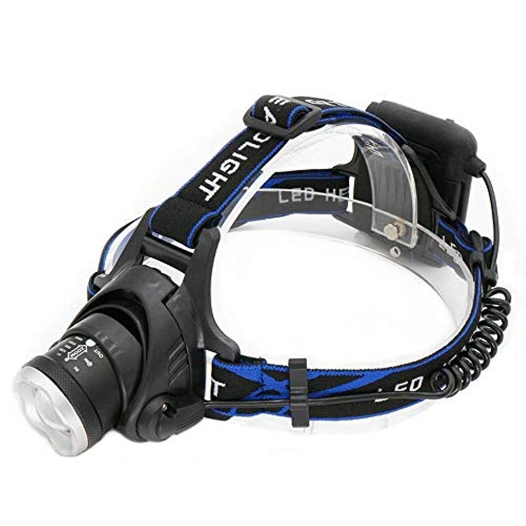 請負業者あえていらいらするLEDヘッドライトグレア充電式夜釣り灯マイナーヘッドライト屋外ウォーキングライト。防水安全ヘッドライトUSB充電