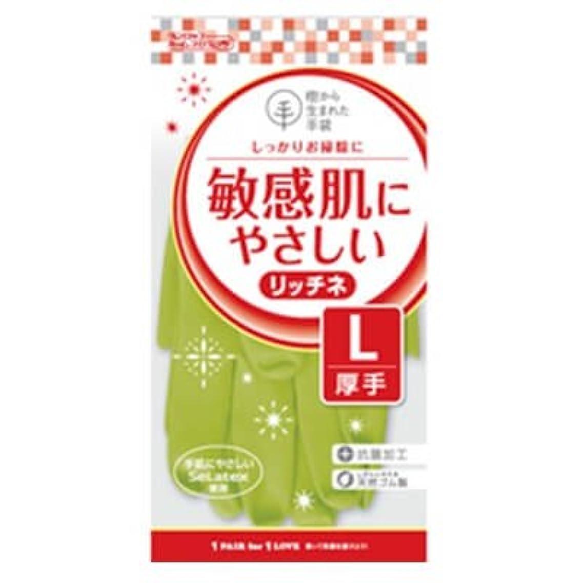 石灰岩サスペンド爆発【ケース販売】 ダンロップ 敏感肌にやさしい リッチネ 厚手 L グリーン (10双×12袋)