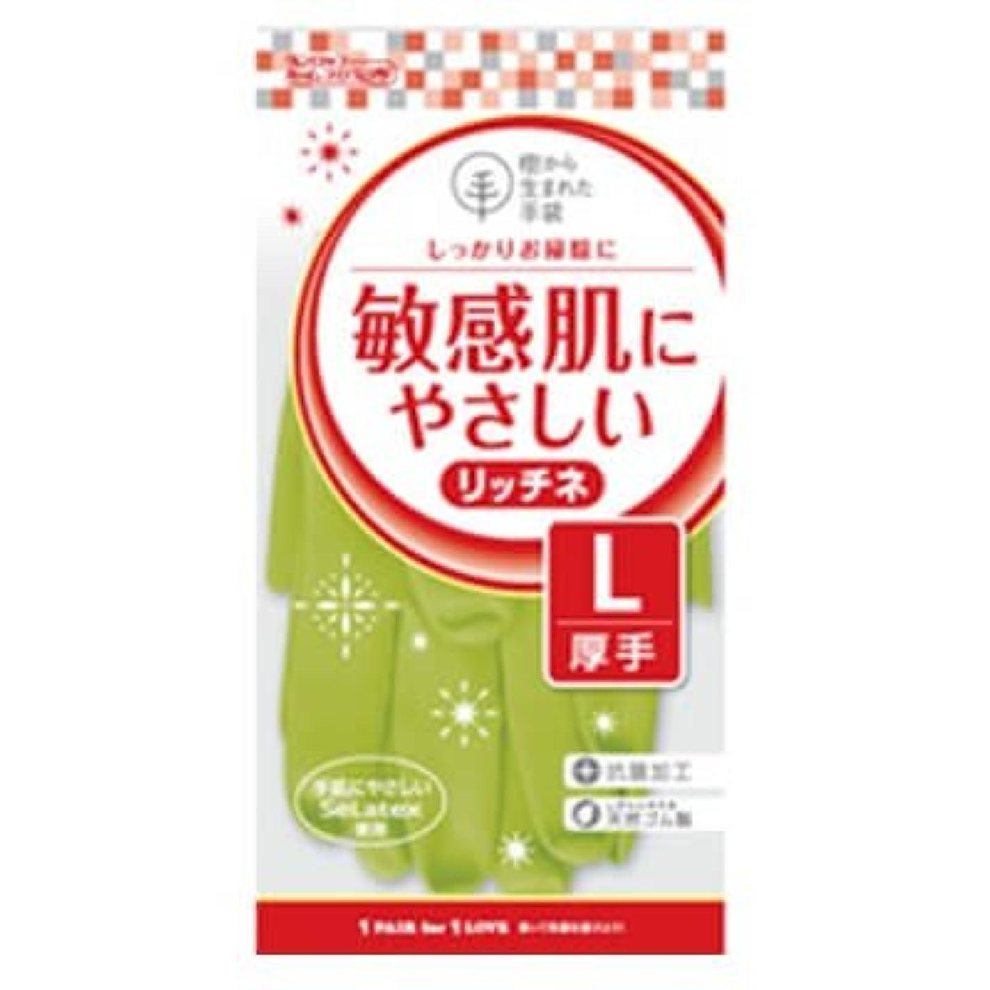 政府レイ内側【ケース販売】 ダンロップ 敏感肌にやさしい リッチネ 厚手 L グリーン (10双×12袋)