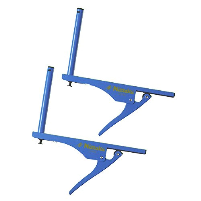 ニッタク(Nittaku) 卓球 ネット用 クイックサポート ブルー(09) NT-3408 ブルー(09)