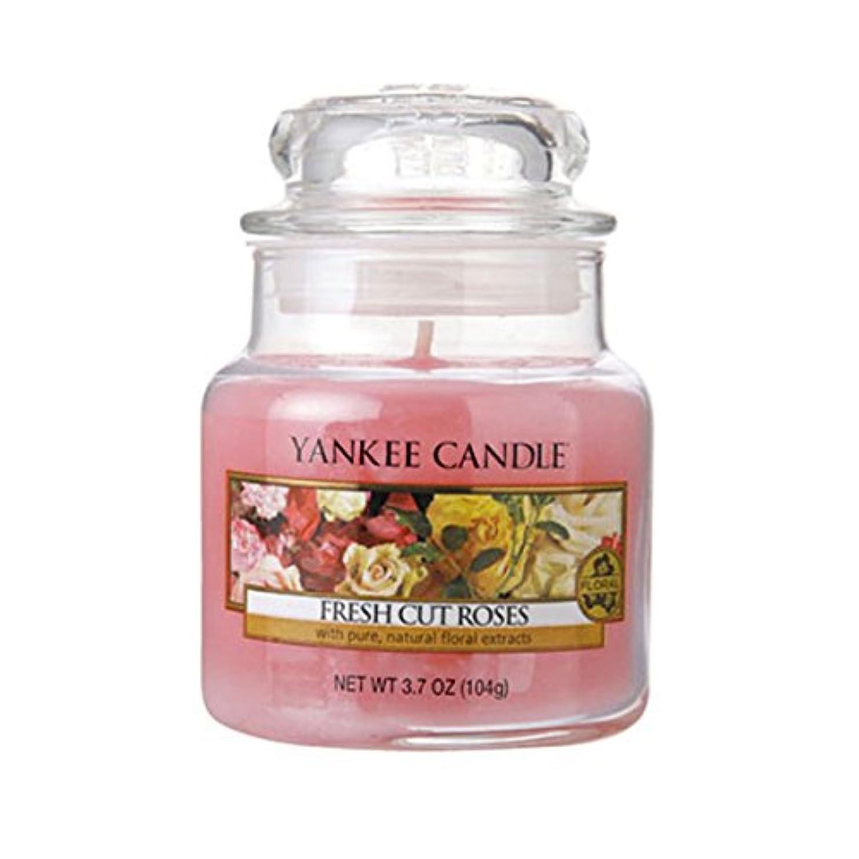 ウェイド花に水をやるカーペットヤンキーキャンドル 正規品 YCジャーS FCローズ (YK0030503 4901435937755)