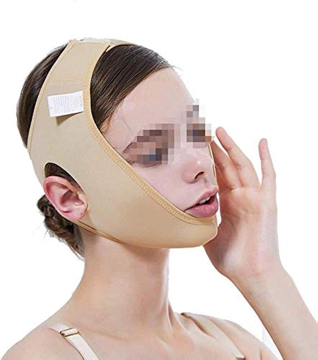 アンティークグロー変化する美容と実用的な術後ヘッドギア、薄型ダブルチンVフェイスビームフェイスジョーセットフェイスマスクマルチサイズオプション(サイズ:XS)